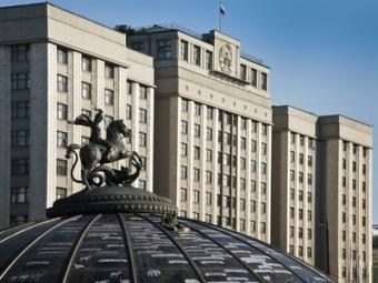 Парламентский центр вМневниках начнут строить в2016г. —Ресин