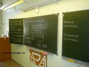 Российские выпускники впервые сдают устную часть ЕГЭ поиностранному языку
