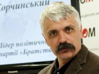 Дмитрий Корчинский предлагает строить концлагеря для жителей Донбасса