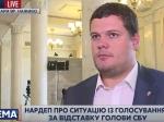 Руководитель СБУ Валентин Наливайченко отправлен вотставку