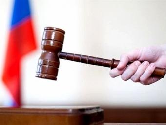 Двое вербовщиков вИГИЛ осуждены вРостове-на-Дону