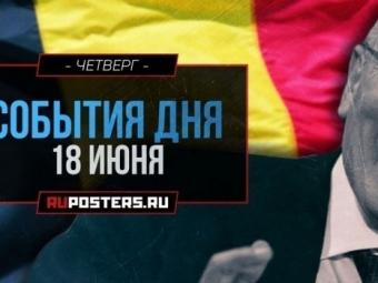 Имущество крупнейших российских информагентств арестовано заграницей поиску ЮКОСа— СМИ
