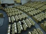 Губернаторам запретили избираться неменее 2-х сроков подряд