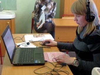 Приморский край: ВПриморье сегодня сдают ЕГЭ поиностранным языкам