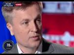 Наливайченко объявил, что ушел из-за давления насотрудников СБУ