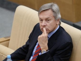 Пушков обвинил Запад вгосперевороте вУкраинском государстве