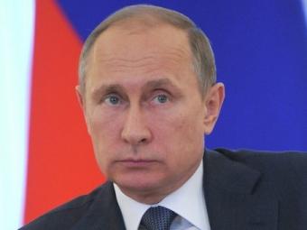Президент Путин проводит встречу спремьером Монголии