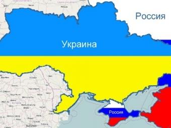 Правозащитники посоветовали россиянам получать разрешение напоездку вКрым увластей Украинского государства