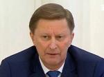 Кремль прокомментировал слухи оновом президентском сроке В. Путина