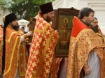 Газета.Ru | новости: священники РПЦ будут благословлять абитуриентов вузов столицы