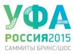 Вчесть саммитов ШОС иБРИКС вУфе выпустят трехрублевые монеты