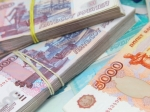 Руководитель московской школы отдаст 200 000руб. занеправильно оплаченный штраф
