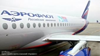 «Аэрофлот» надеется взыскать снаследников Березовского 110 млн долларов— Савельев