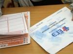 Российская Федерация неоткажется отЕГЭ— Медведев