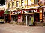 Для иностранных туристов начнут выпускать духи сароматами Российской Федерации