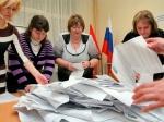 ВКалужской области прошли праймериз наформирование списка Демкоалиции
