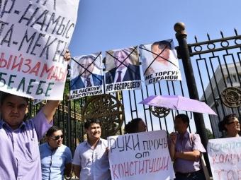 ВБишкеке проходит акция протеста против внесения изменений вКонституциюКР