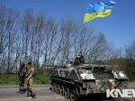 Канадские инструкторы приедут вгосударство Украину летом