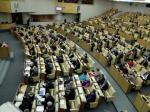 Законопроект опереносе выборов вГосдуму прошел первое чтение— Тюменская линия