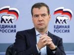 Очередной съезд «Единой России» пройдет сначала следующего года