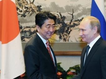 Премьер-министр Синдзо Абэ подтвердил приглашение Путину посетить Японию