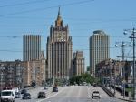 ECпроводит дискриминацию русских СМИ— МИДРФ