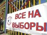 1-ый пошел: визбиркоме приняли документы отпретендента надолжность руководителя Камчатки