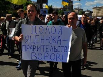 ВоЛьвове прошла манифестация стребованием отставки Яценюка