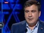 Саакашвили предложил убрать украинскую милицию ипоменять таможню— Говорит Москва