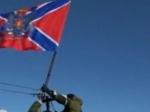 Глава ДНР считает, что Новороссия будет создана очень скоро