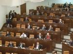 РБК: Совфед засекречивает данные оголосовании сенаторов