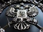 Государственной думе предлагают запретить вРоссийской Федерации ЛГБТ-флаг