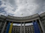 Украина планирует добиться отмены краткосрочных виз вЕС в2016-м году | Вмире | Политика | Аргументы иФакты