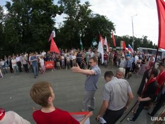 Сотрудники основного вуза Урала вышли намитинг— УрФУшный майдан