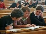 Платное обучение врусских вузах Российской Федерации подорожало всреднем в4 раза