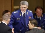 Народные избранники отменили возрастное ограничение для должности генпрокурора