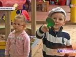 МедНовости: Депздрав пообещал сохранить лечение всаду для слабовидящих детей