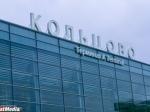 Втюменском аэропорту Рощино из-за тумана задержались неменее 20 рейсов