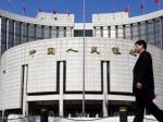 Банк Китая вновь снизил ключевую ставку
