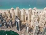 ВДубае появится первый офис, напечатанный напринтере