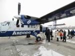 Авиакомпания «Аврора» приступает квыполнению нового рейса Кавалерово-Хабаровск