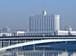Отдельный договор овыдаче осужденных непотребуется— РФиГрузия