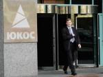 РФпередали повестку всуд поделу ЮКОСа— РБК