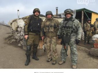 Грицак назначен главой Службы безопасности государства Украины