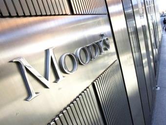 Moody's понизило суверенный рейтинг Греции снегативным прогнозом— Газета.Ru | Новости