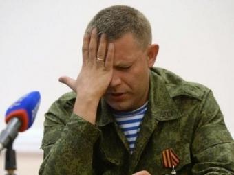 США осудили намерение боевиков провести выборы наДонбассе