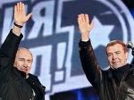 Путин и Медведев решили поменяться местами
