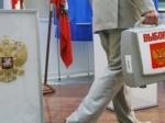 Конституционный суд одобрил перенос выборов вГосдуму