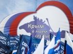 ВОЗПП пробуют оспорить присоединение Крыма иСевастополя кРФ