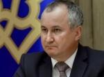 Рада назначила нового руководителя СБУ | Новое Время